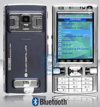 Nokia N95 clone made by Chinese company with built in laser    pointer (Image via intomobile.com)